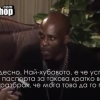 L'interview CULTE de DMX: insulte les flics, parle d'Eminem, d'internet, du Hip-Hop et de son envie de devenir pasteur (video)