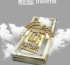 MEEK MILL – Dreams Worth More Than Money (14 Avril + cover)