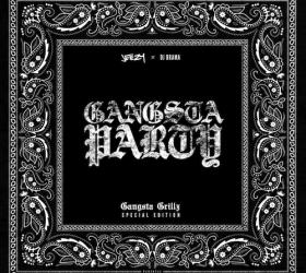 JEEZY & DJ Drama – Gangsta Party (mixtape)