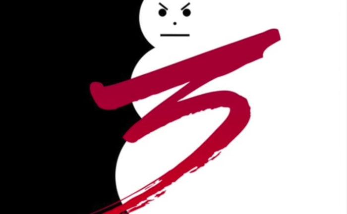 jeezy-td3